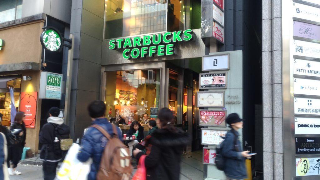 スターバックスアクセス表参道店
