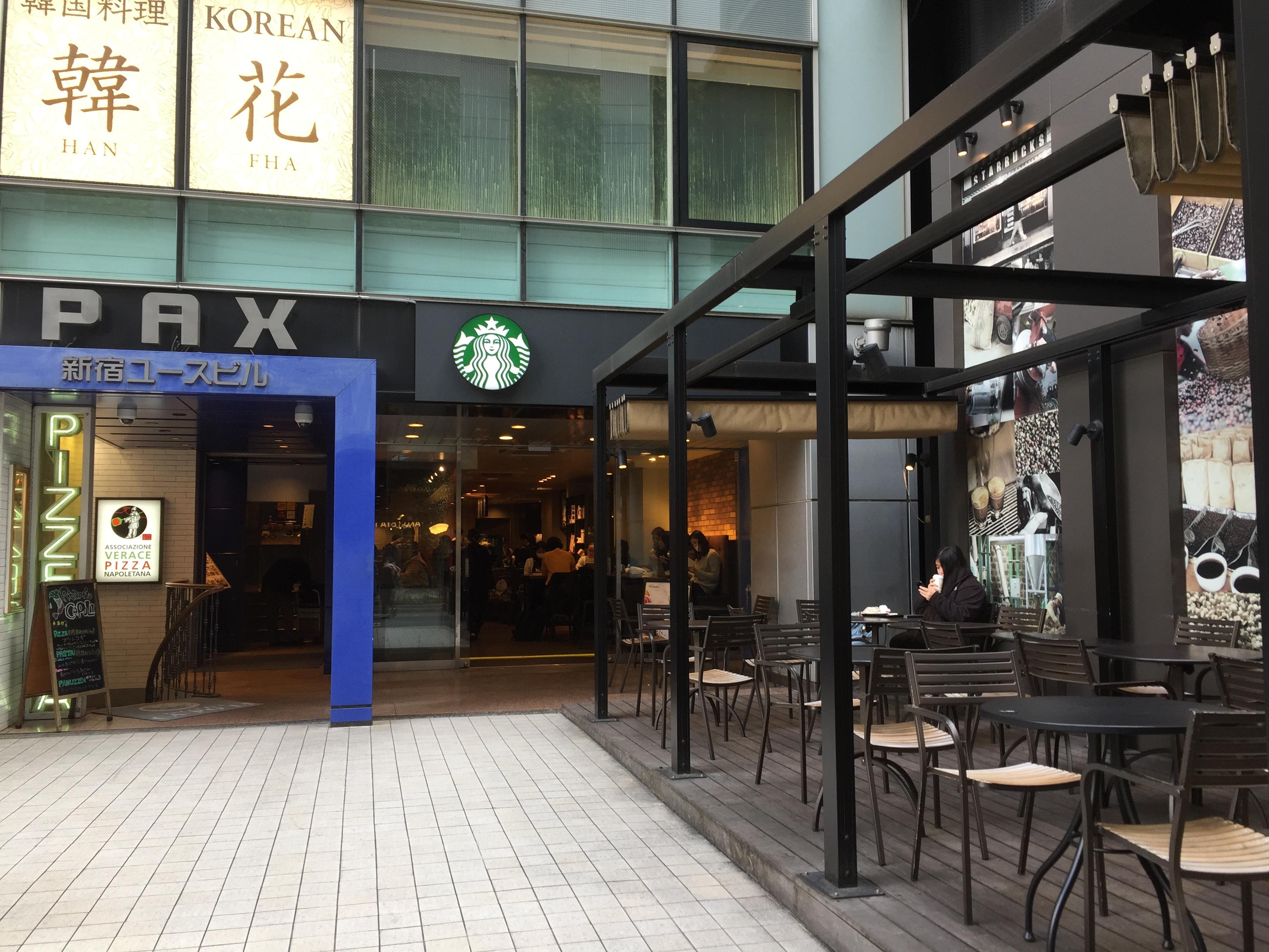 スターバックス新宿新南口店