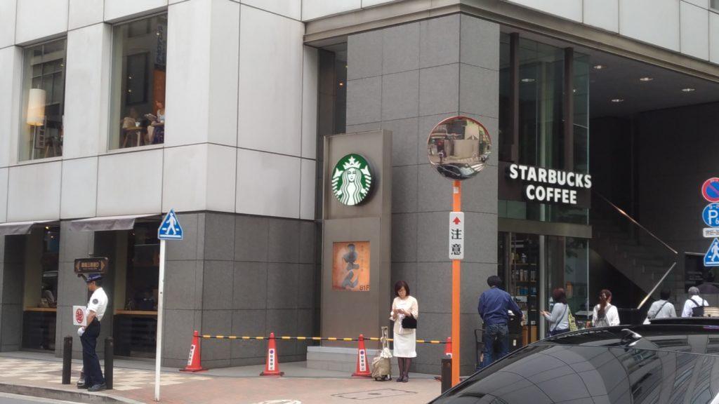 スターバックス銀座マロニエ通り店