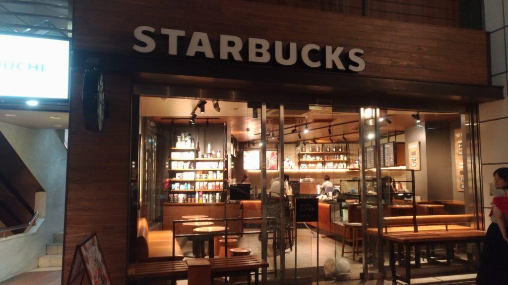 スターバックス渋谷文化村通り店