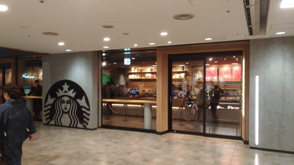 スターバックス渋谷マークシティ店