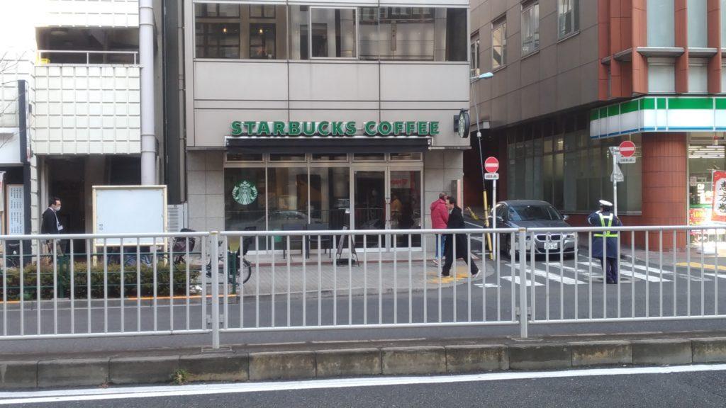 スターバックス渋谷三丁目店