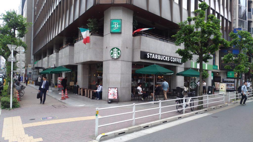 スターバックス銀座コリドー通り店